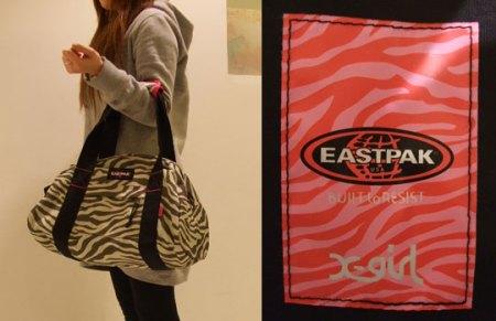 rtemagicc_eastpack_xgirl_1.jpg